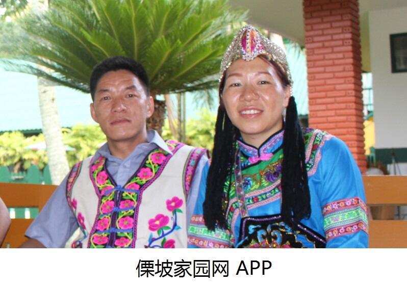 傈坡家园网app..jpg